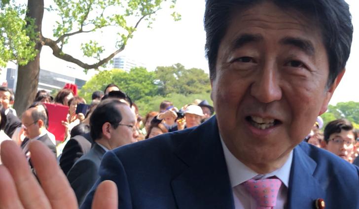 安倍総理/2018年桜を見る会